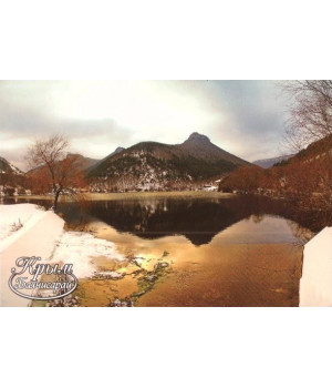Озеро у подножия горы Мангуп
