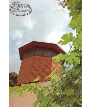 Бахчисарайский дворец. Соколиная башня