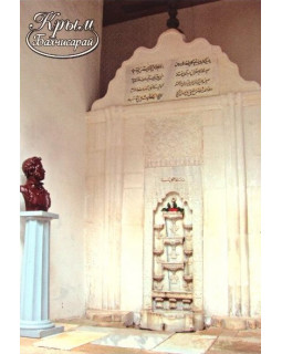 Бахчисарайский дворец. Фонтан слез