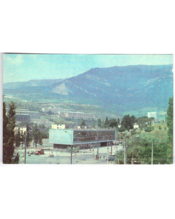 Крым. Ялта. Вид на автовокзал