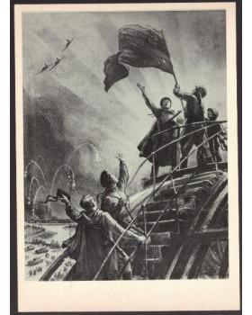 Знамя Победы над Севастополем