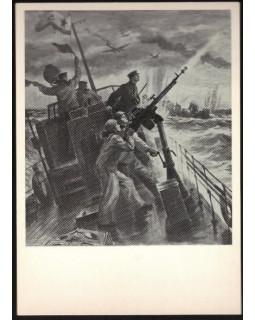 Морской охотник отражает налет вражеской авиации
