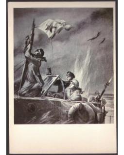 Флаг корабля
