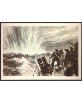 Морской охотник бомбит вражескую подводную лодку. Открытка