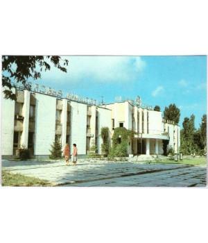 Саки. Управление санаторно-курортных учреждений