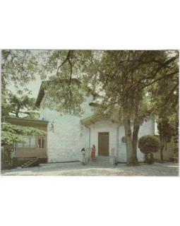 Большая Ялта. Дом-музей А. П. Чехова