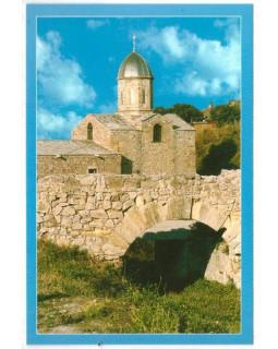 Церковь Иверской иконы Божьей Матери. Открытка