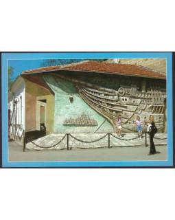 Музей писателя А. Грина