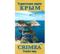 Туристская карта Крым. Crimea Tourist map