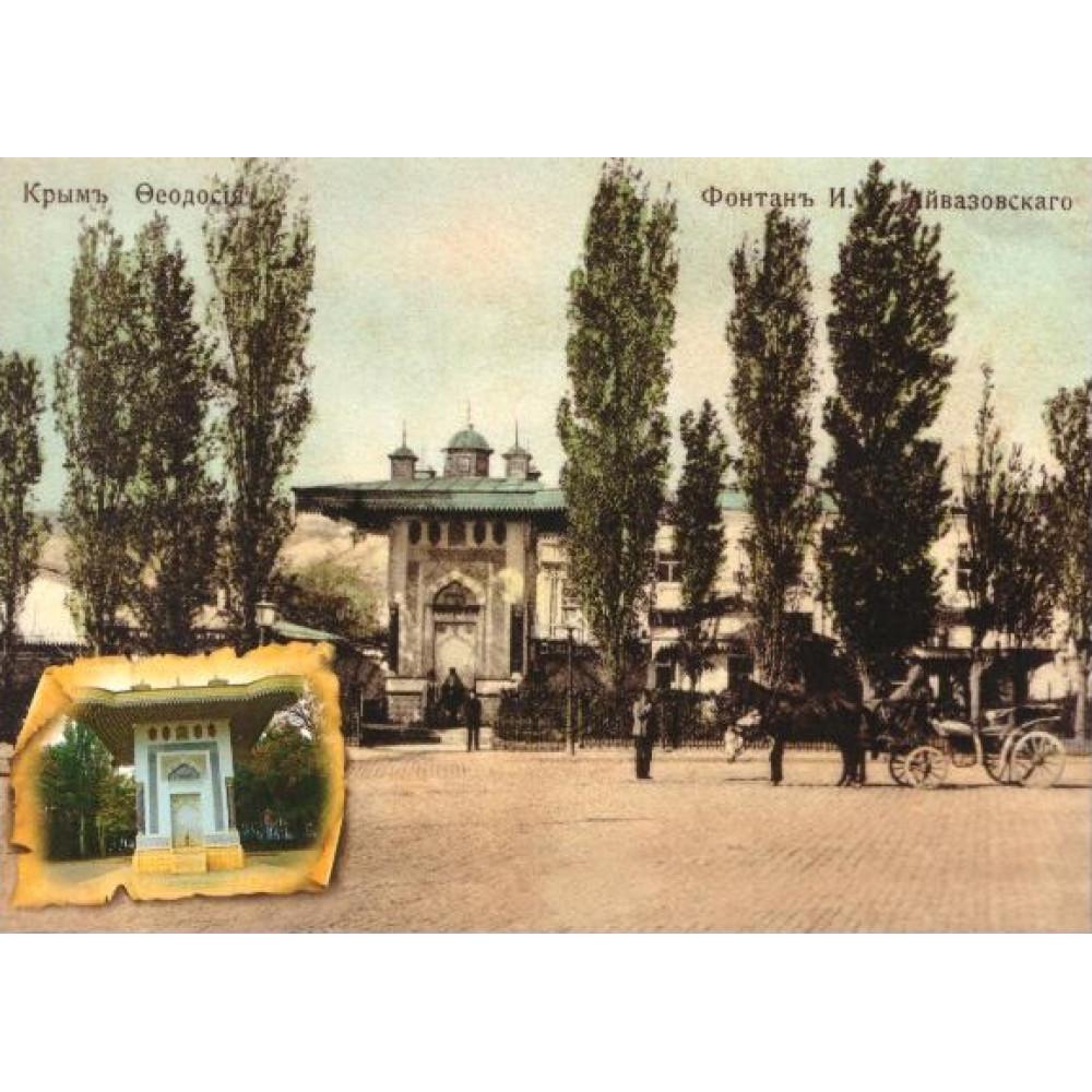 Аниме, феодосия открытки