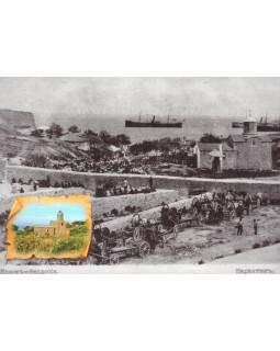 Феодосия. Храм Иверской иконы Божией Матери. Открытка