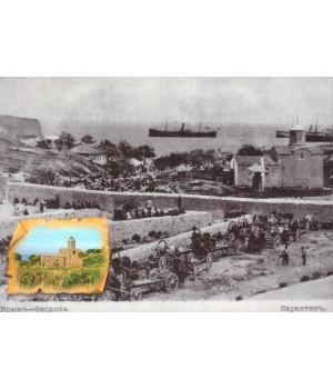 Феодосия. Храм Иверской иконы Божией Матери