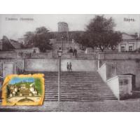 Керчь. Митридатская лестница