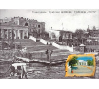 Севастополь. Графская пристань. Открытка