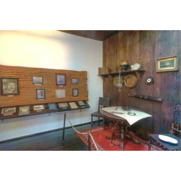 Музей Александра Грина. Открытка