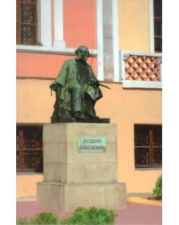 Феодосия. Памятник Айвазовскому