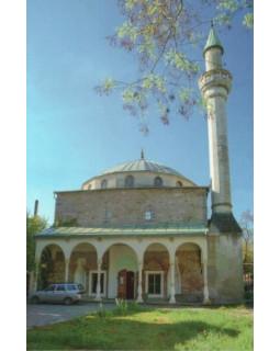 Феодосия. Мечеть Муфти-Джами