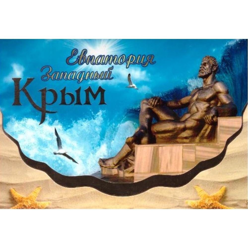 Наша лучшая открытка адрес симферополь, днем революции 1917