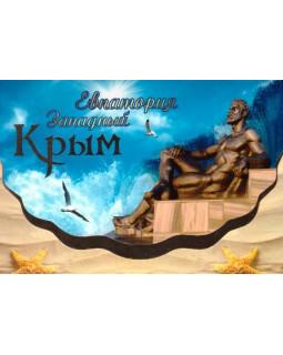 Евпатория. Западный Крым. Набор открыток