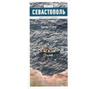 Севастополь. Рыбные сезоны