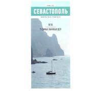 Севастополь. Лето. 7 самых важных дел