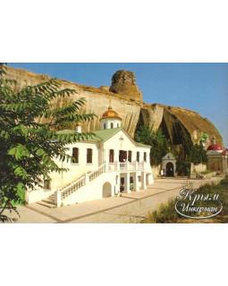 Свято-Климентовский монастырь в Инкермане