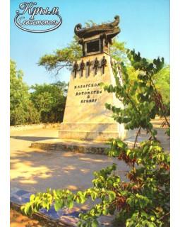 Памятник А.И. Казарскому