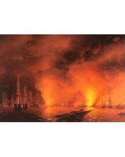 И.К. Айвазовский. Синопский бой 18 октября 1853 года