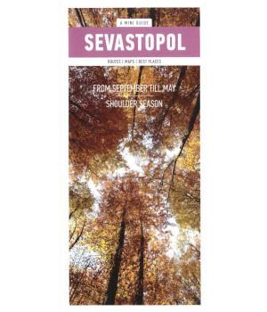Sevastopol. From september till may. Shoulder season