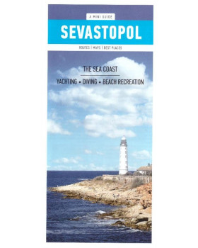 Sevastopol. The sea coast. Yachting. Diving. Beach recreation