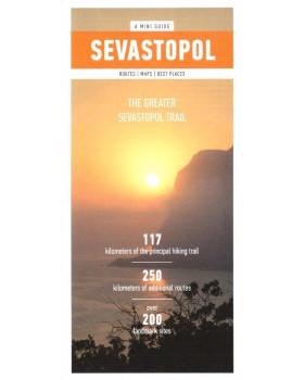Sevastopol. The Greater Sevastopol trail