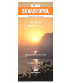 Sevastopol. The Greater Sevastopol trail