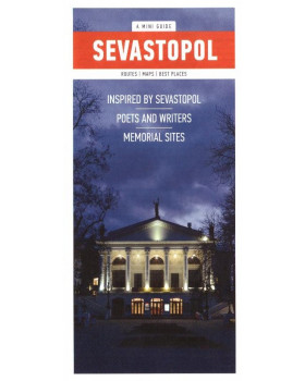 Sevastopol. Inspired by Sevastopol poets and writers. Memorial sites