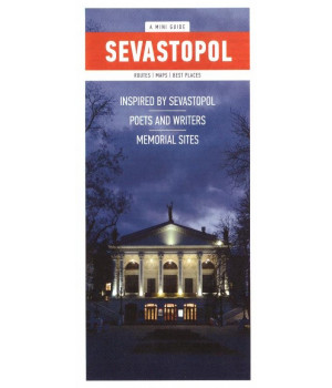 Sevastopol. Inspired by Sevastopol poets and writers. Memorial sites