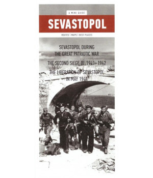 Sevastopol during the Great Patriotic war. The second siege of 1941 - 1942. The liberation of Sevastopol in may 1944