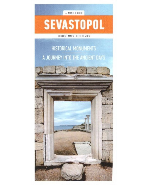 Sevastopol. Historical monuments. A journey into the ancient days