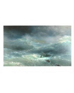 И.К. Айвазовский. Волна. 1889
