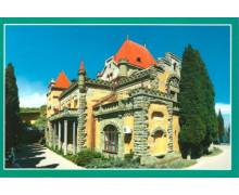 Дворец Утес