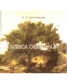 Подвижники крымоведения. Том 2. Taurica Orientalia