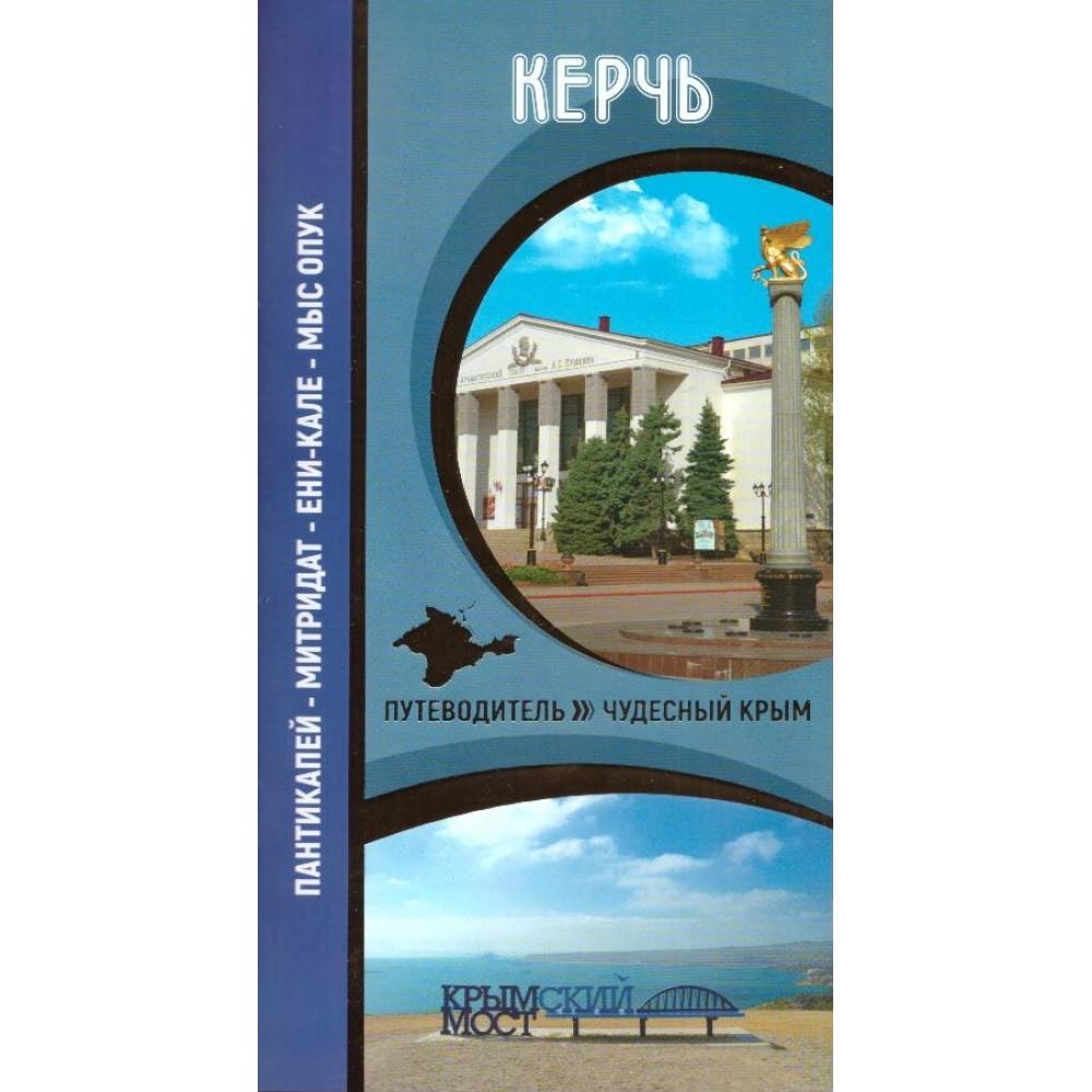 Наша лучшая открытка адрес симферополь, лотоса картинки