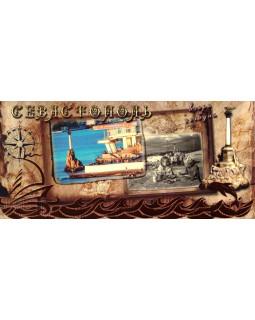 Севастополь вчера и сегодня. Набор открыток