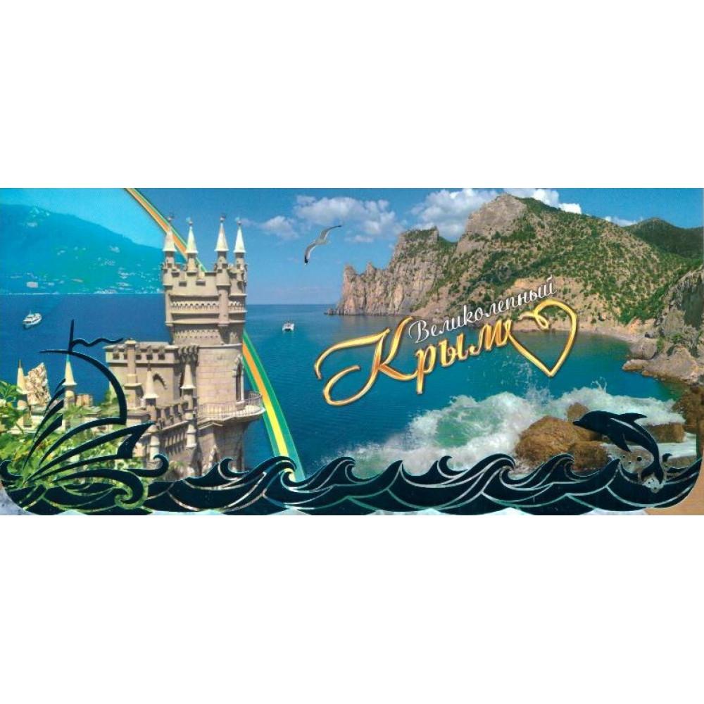 Наша лучшая открытка адрес симферополь