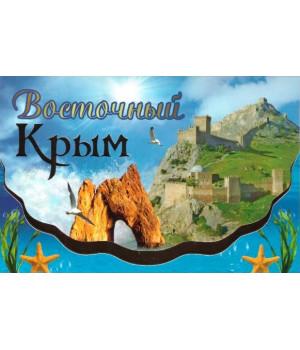Восточный Крым. Набор открыток