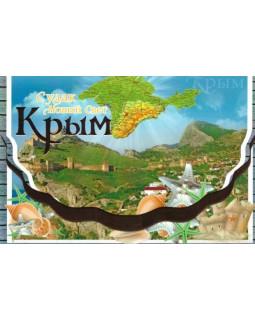 Крым. Судак. Новый Свет. Набор открыток