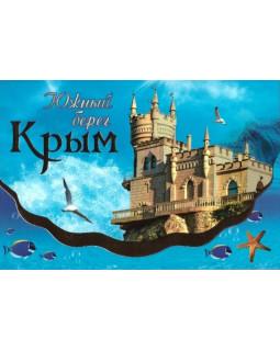 Крым. Южный берег. Набор открыток