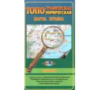 Топографическая, топонимическая карта Крыма