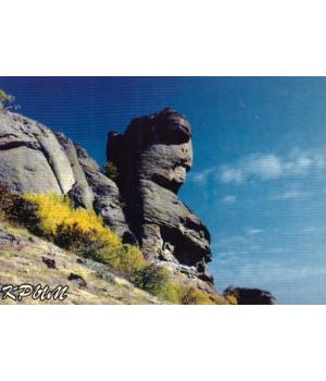 Гора Демерджи. Открытка