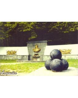 Кутузовский фонтан. Открытка
