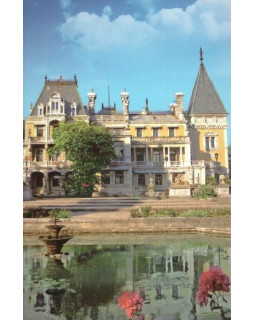 Массандровский дворец. Открытка