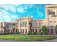 Ливадийский дворец. Почтовая открытка